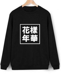 Casual Harajuku Sweatshirt FD01